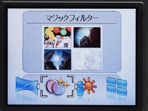 <b>ORボタンを押すと4種類の機能を選択できる。マジックフィルターはデフォルトで選択されているので、そのままOKボタンを押せばいい</b>