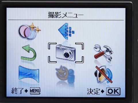 <b>マジックフィルターはMENUボタンを押した撮影メニューからも選択できるが、ORボタンの方が手軽だ</b>