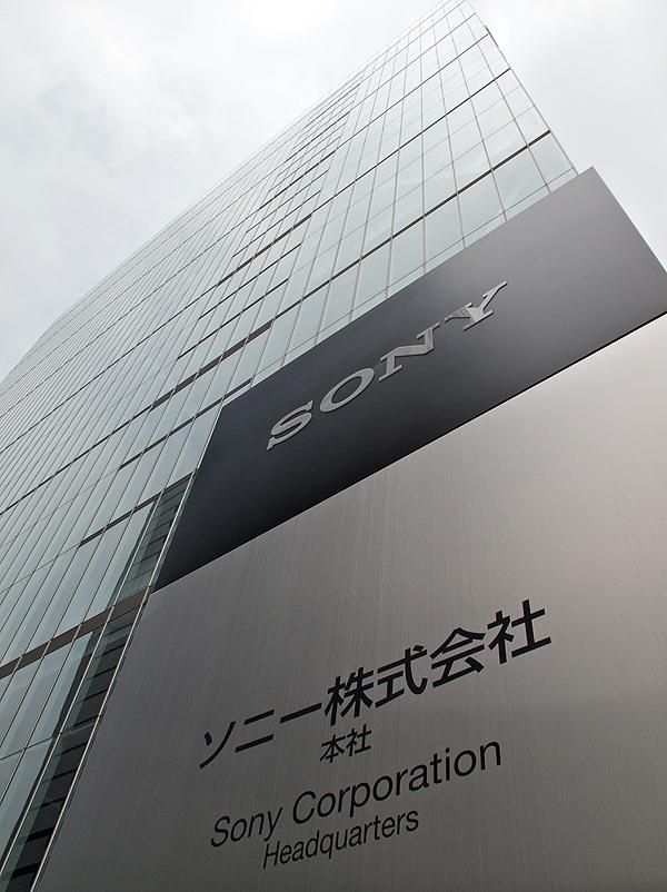 <b>発表会を行なったソニー本社</b>