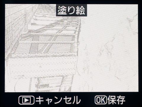 <b>「塗り絵」はコントラストの高いエッジ部分だけをラインアートにして取り出したような感じ。Photoshopで色を付けると楽しい</b>