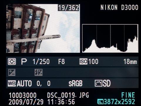 <b>再生時の「統合表示」の画面。絞りやシャッター速度とヒストグラムが同時に見られるのはうれしい</b>