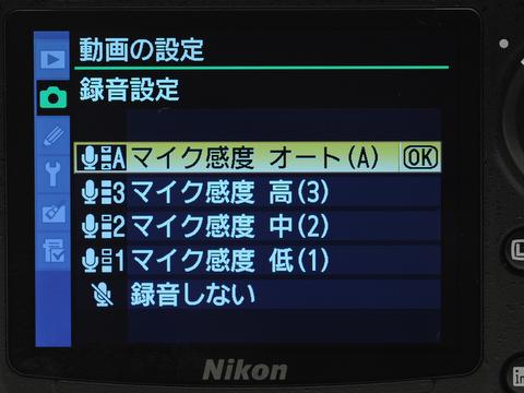 <b>動画の記録形式はMotion JPEG(AVI形式)。1280×720ピクセル(16:9)のほか、640×424ピクセルと320×216ピクセルが用意されている。また、録音設定も内蔵マイクの感度設定などを行なえるようになっている</b>