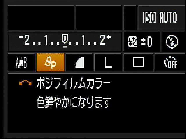 <b>クイック撮影時は、画面に表示されているパラメーターをダイレクトにコントローラーホイールで変更できる</b>