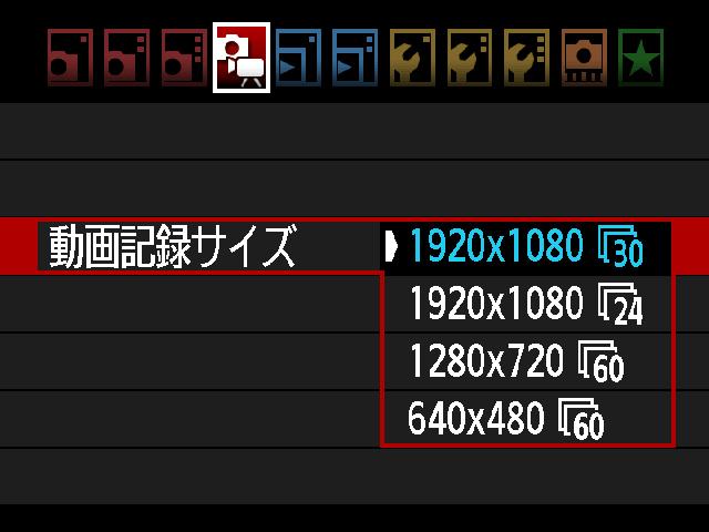 <b>動画解像度の設定</b>