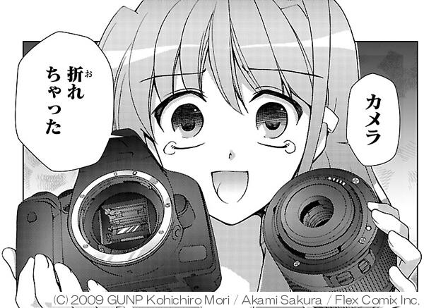 <STRONG>一眼レフカメラのレンズが外れることを知らなかった相原ハルカ。こうした表現は、一眼レフカメラに慣れていると出てこない</STRONG>