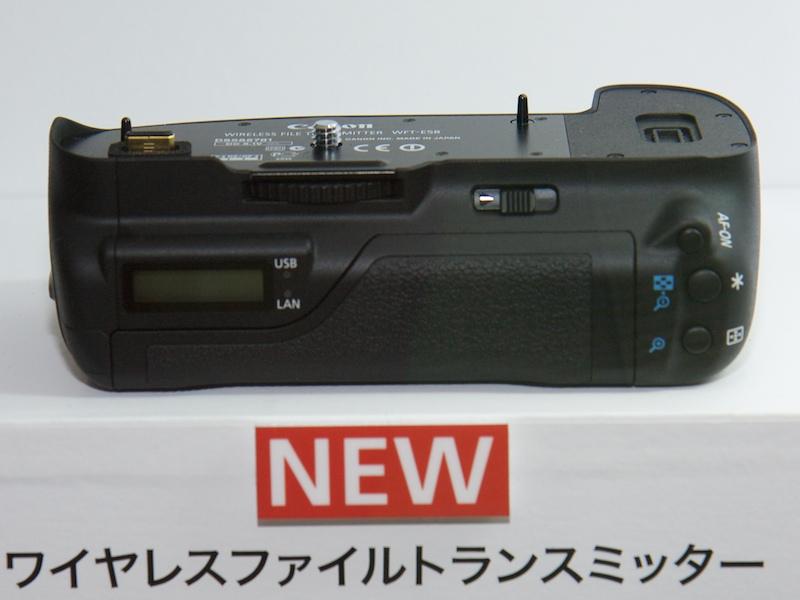 <b>EOS 7D専用のワイヤレストランスミッター「WFT-E5B」</b>