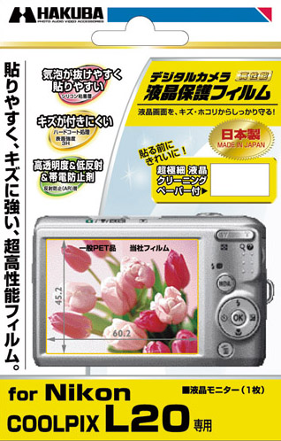 <STRONG>ニコン「COOLPIX L20」専用</STRONG>