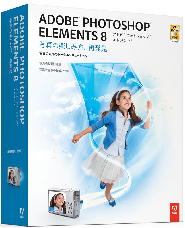<b>Photoshop Elements 8</b>