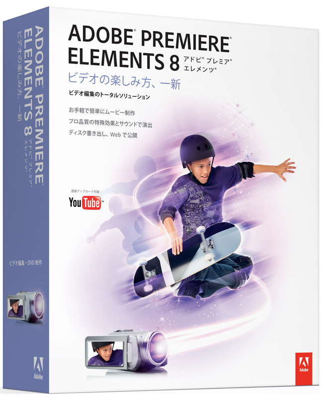 <b>Premiere Elements 8</b>
