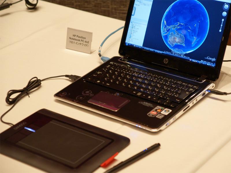 <b>BambooをHP Pavilion Notebook PC dv2に接続したところ</b>