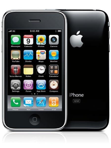 <b>最新モデルのアップルiPhone 3GS</b>