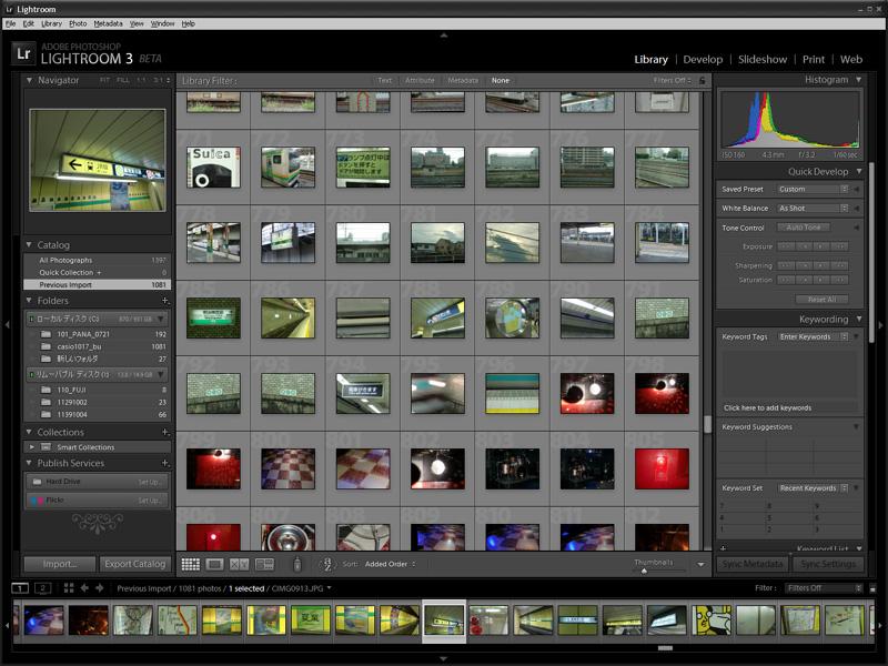 <b>Photoshop Lightroom 3 Beta</b>