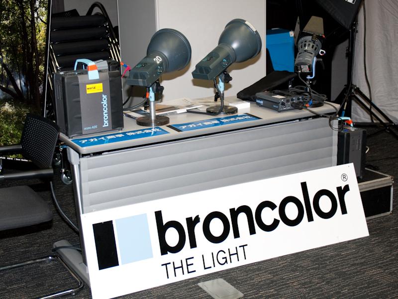 <b>アガイ商会はブロンカラーの製品を展示していた</b>