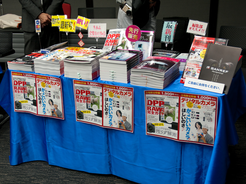 <b>インプレスジャパンはデジタルカメラマガジンやムックなどを会場特価で販売</b>