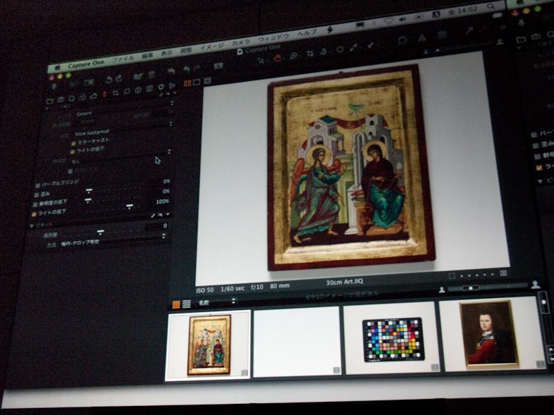 <b>同じ照明条件であらかじめ撮影した画像を分析して、撮影画像と明るさを合わせるフォームライトツール。複写などでの活用を見込む</b>