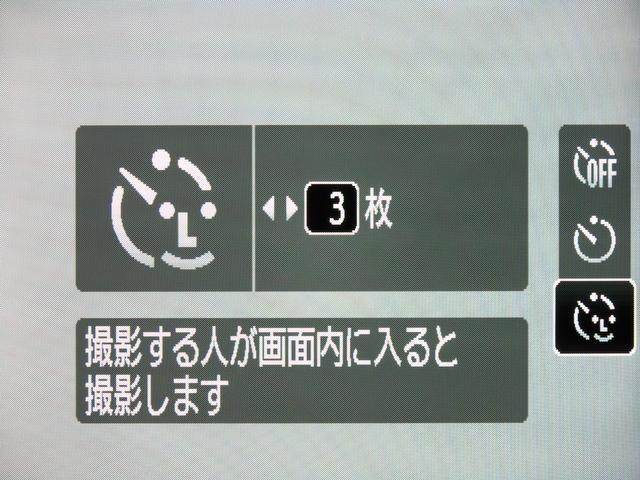 <b>シャッターボタン全押し後に顔認識(検出)が行なわれるとシャッターが切れる「顔セルフタイマー」。集合写真で撮影者が後から入る場合や、自分ひとりで記念撮影する場合に便利</b>