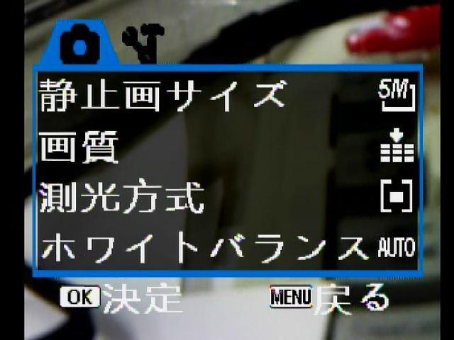 <b>静止画メニュー</b>