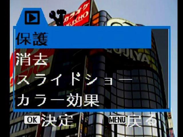<b>再生メニュー</b>