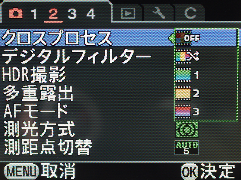 <b>バージョン1.01では、プリセットを選択可能になった</b>