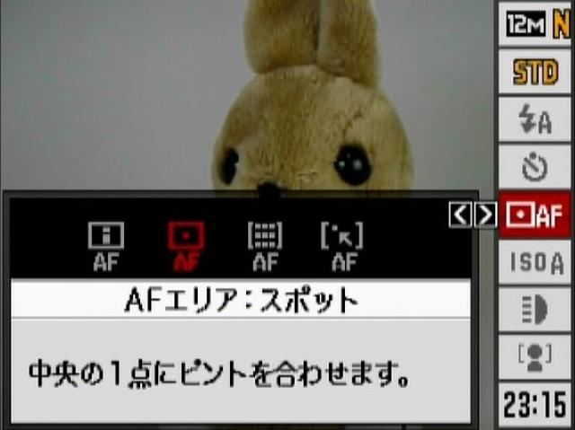 <b>撮影中の画面表示例。従来のカシオ機同様、左に機能メニューへのアイコンを並べた「操作パネル」を採用</b>