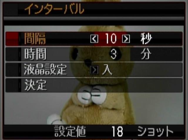 <b>インターバル撮影時の画面例(左)。右は撮影間隔などを設定するメニュー</b>