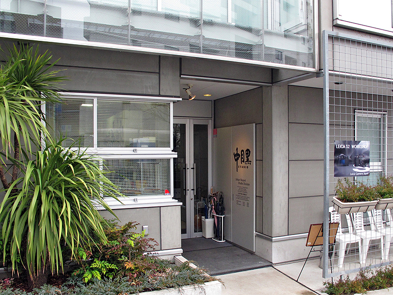 <b>会場の中目黒スタジオ</b>