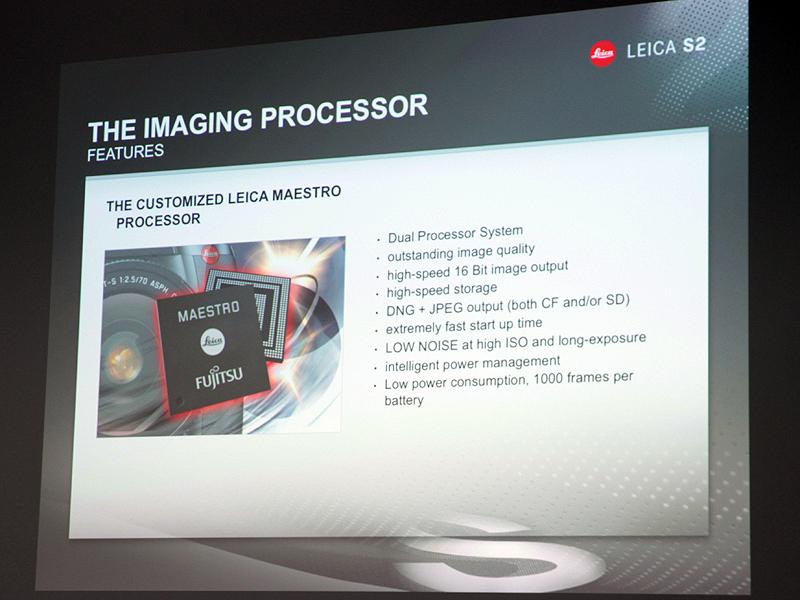 <b>画像処理エンジンは富士通と共同開発した「MAESTRO」</b>