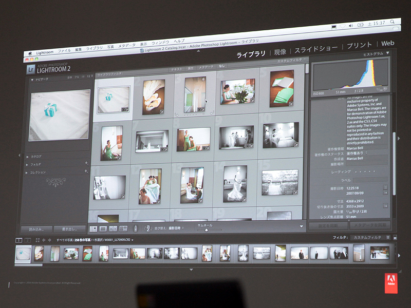 <b>アドビはS2に同梱の画像ソフト「Photoshop Lightroom2」を説明。</b>