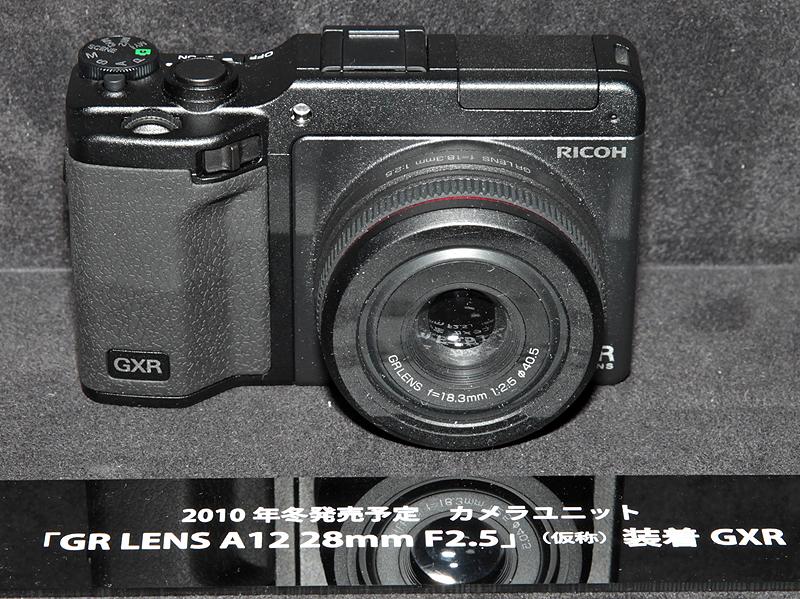<b>GR LENS A12 28mm F2.5(仮称)を装着したGXR</b>