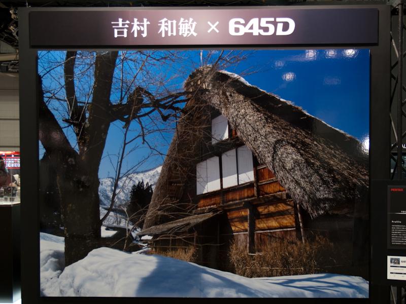 <b>プロカメラマンによる645Dの作例を壁一面使って掲示</b>