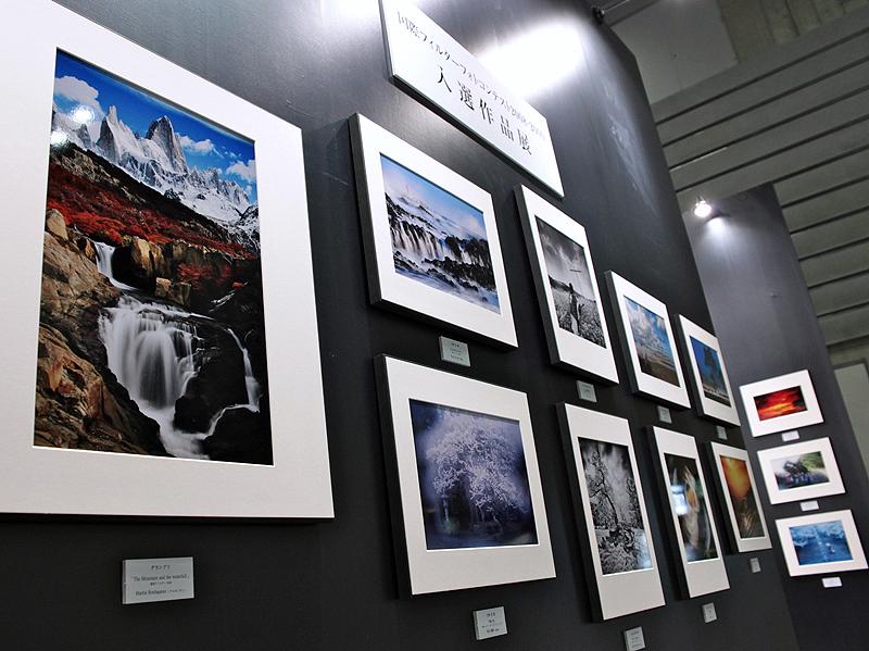 <b>ケンコーが主催した国際フィルターコンテストの入選作品展も実施していた</b>