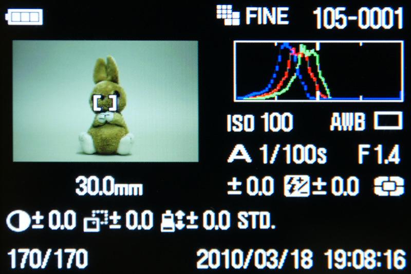 <b>ヒストグラムなどの撮影情報を表示したところ</b>