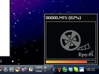 <b>AVCHD動画を転送しているところ。表示はアイコンのみ</b>