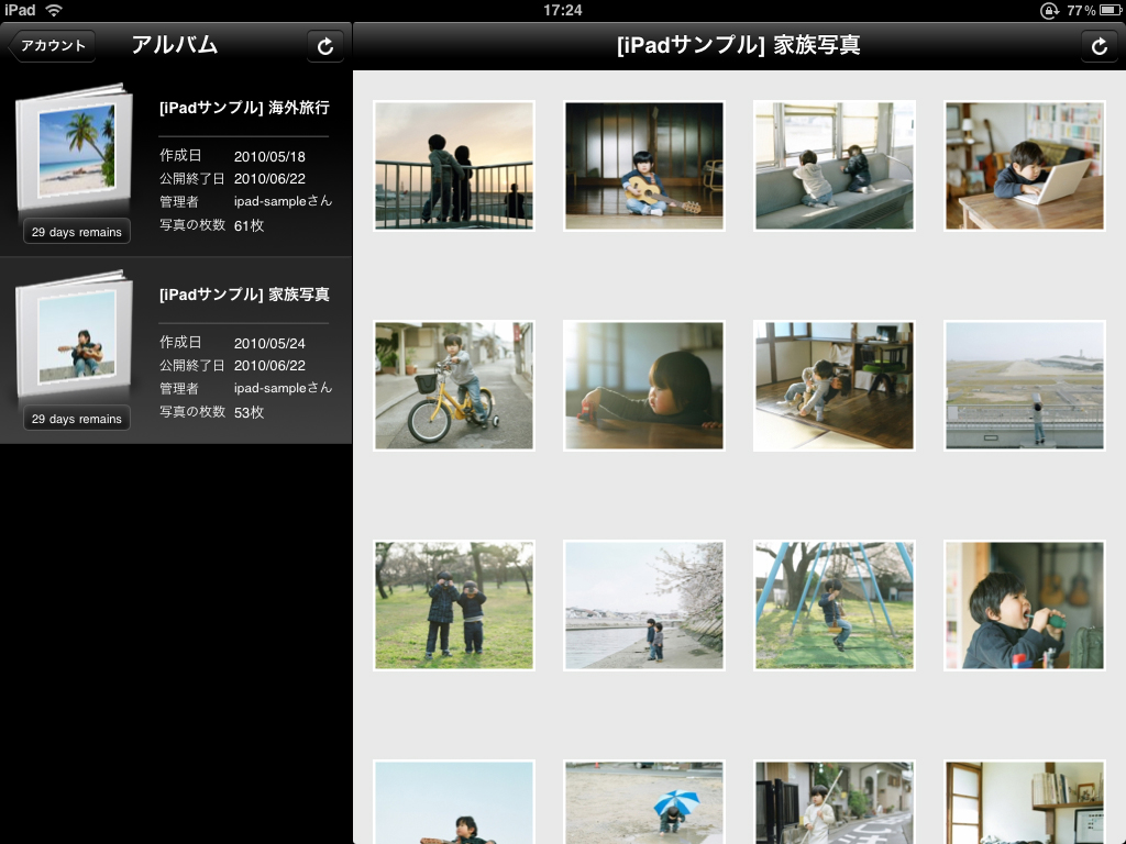 <b>30days Album for iPad(写真閲覧画面)</b>