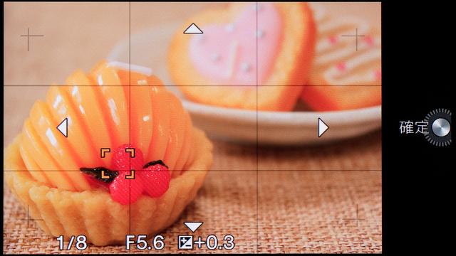 <b>「フレキシブルスポット」の「フォーカス設定」で測距点の位置を変更中。1ボタンで呼び出せるのでかなり快適</b>