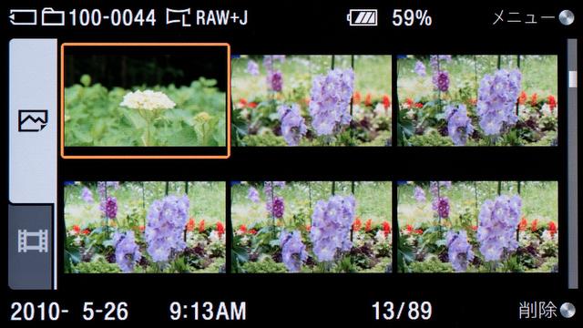 <b>静止画の一覧表示に切り替わる。静止画と動画をまぜこぜで(つまり撮った順番で)表示するモードがあってもいいと思う</b>