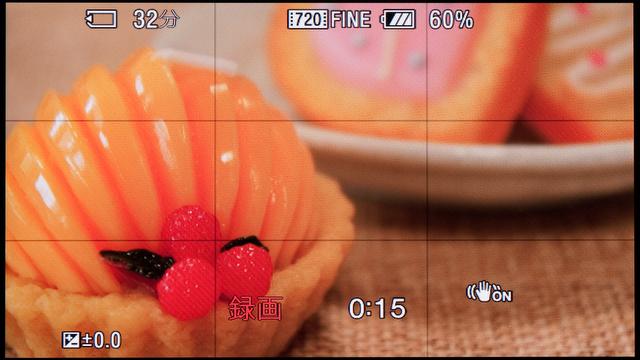 <b>「ワイド」にすると、画面いっぱいを使っての表示。動画はこっちのほうが見映えがいいです</b>