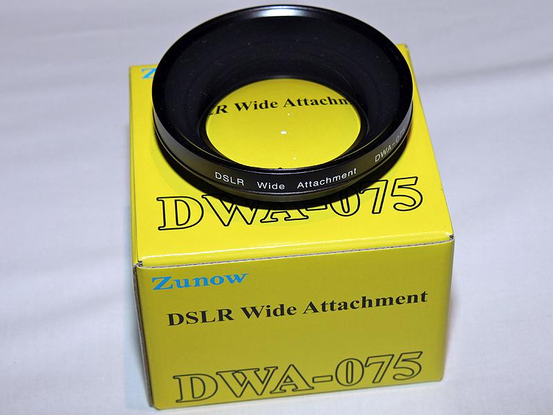 <b>DWA-075</b>