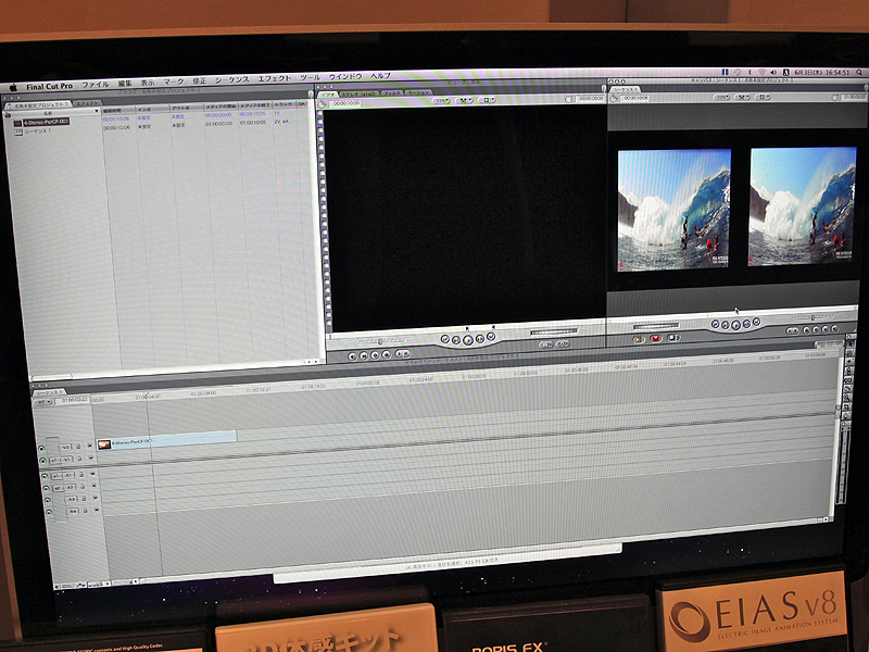 <b>コーデック変換後にFinal Cut Proで読み込んだところ。2つの動画が表示されているが、タイムラインには動画1本分の素材しかない</b>