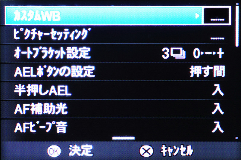 <b>メニュー画面</b>