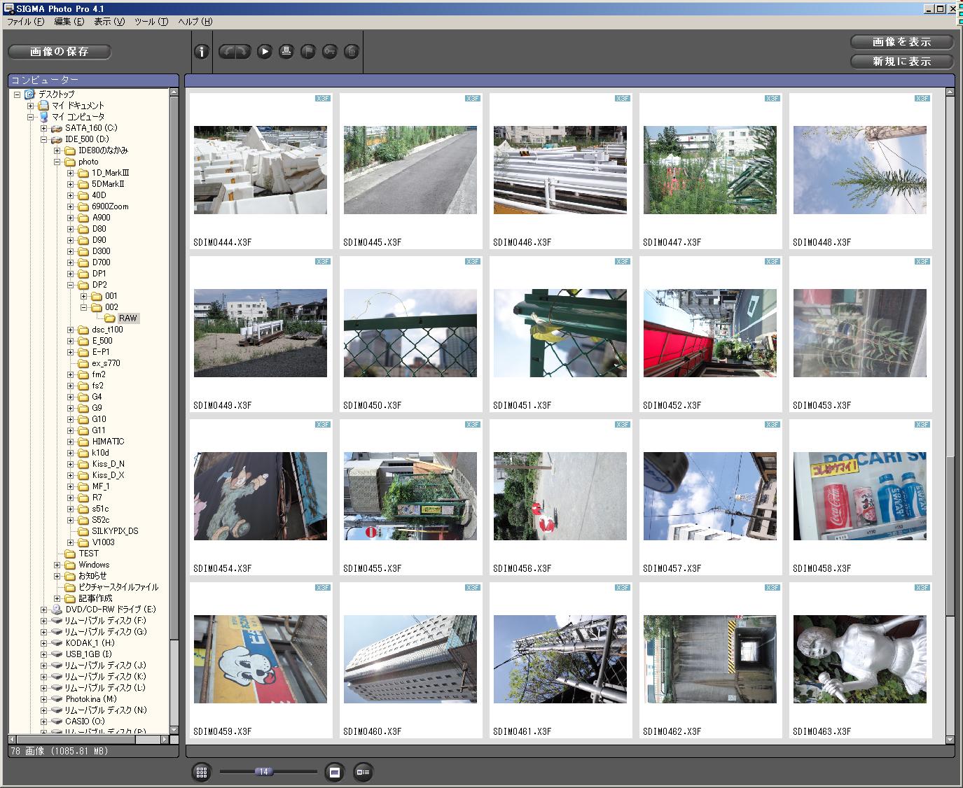 <b>Photo Pro 4.1</b>