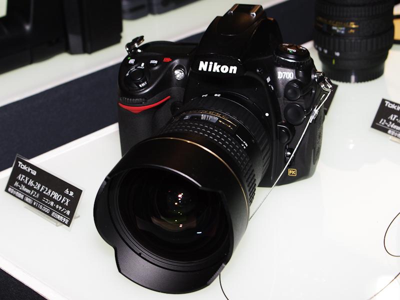 <b>AT-X 16-28mm PRO FX</b>