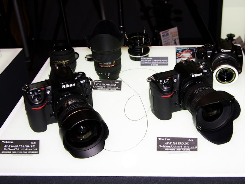 <b>発売済みの「AT-X 107 DX Fisheye」、「AT-X 116 PRO DX」、「AT-X 124 PRO DX」、lensbabyの「レンズベビーコントロールフリーク」も一堂に展示</b>