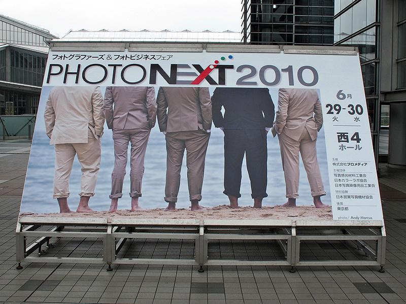 <b>PHOTONEXT 2010</b>