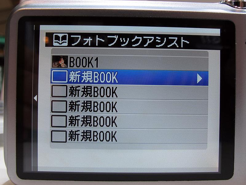 <b>カメラ内で6冊までのフォトブック作成が可能</b>