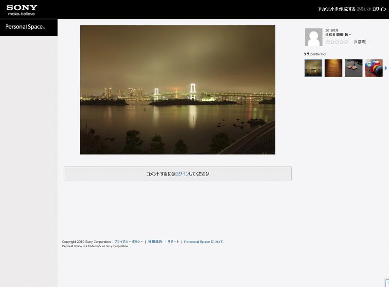 <b>Webブラウザで共有した写真を閲覧しているところ</b>
