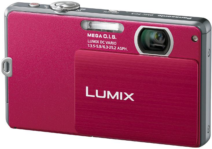 <b>LUMIX DMC-FP3(レッド)</b>