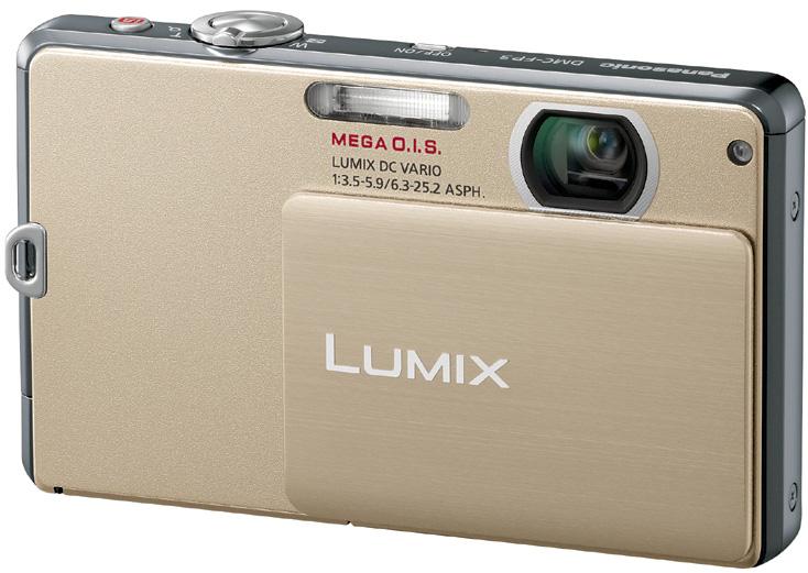 <b>LUMIX DMC-FP3(ゴールド)</b>