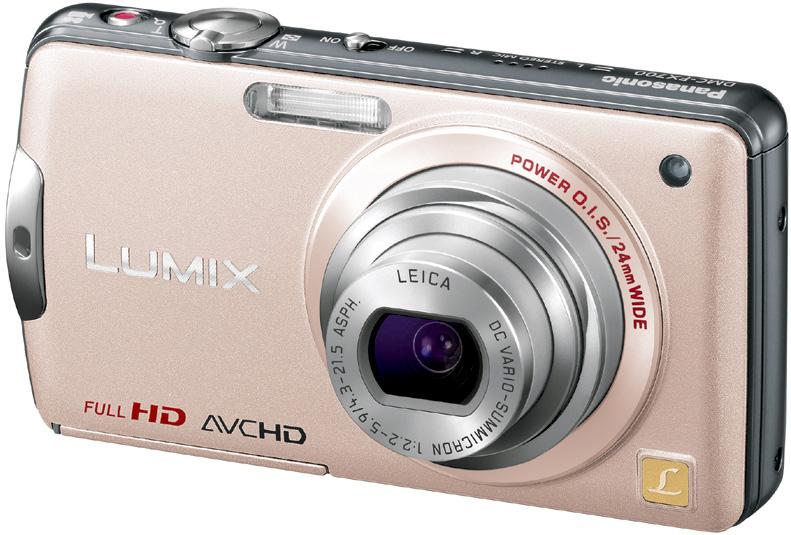 <b>LUMIX DMC-FX700(ラグジュアリーゴールド)</b>