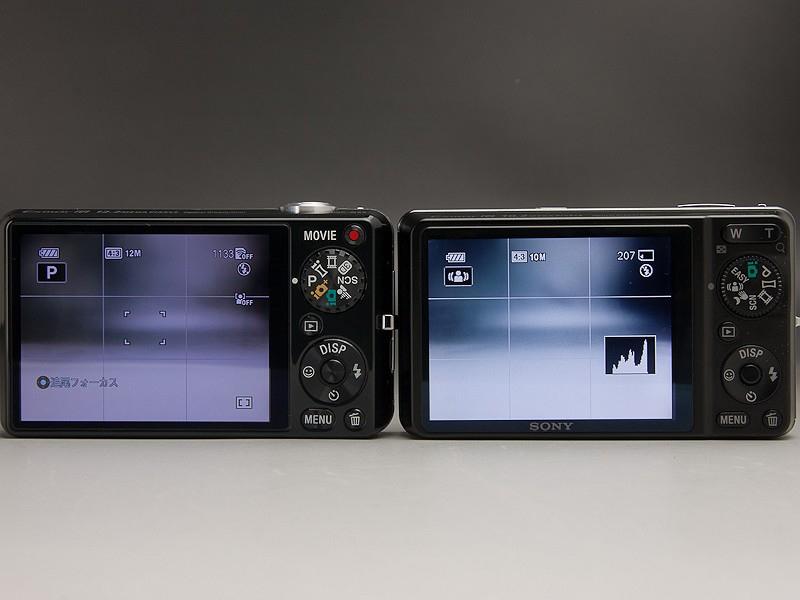 <b>DSC-WX1(右)との比較</b>